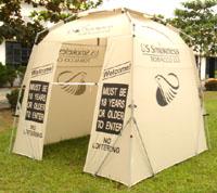 Camping Tent Manufacturer - USSmokeless